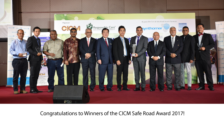Safe Road Award 2017