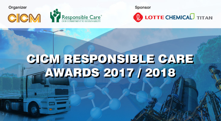 CICM RC Awards 2017/18