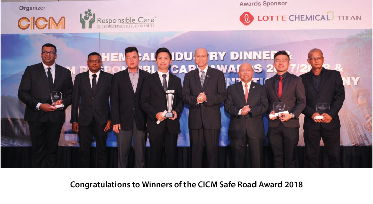 Safe Road Award 2018