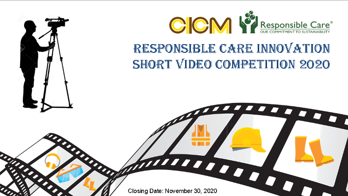 RC Innovation Short Video Competition 2020